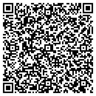 QR-код с контактной информацией организации ООО СТРОБЕРИ