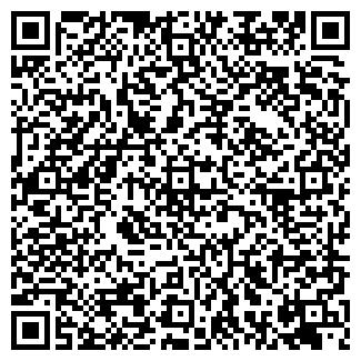 QR-код с контактной информацией организации ООО КОНДИТЕР