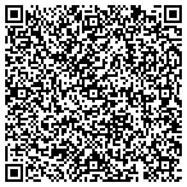 QR-код с контактной информацией организации МОРШАНСКАЯ ДОРОЖНАЯ СПЕЦИАЛИЗИРОВАННАЯ ПМК