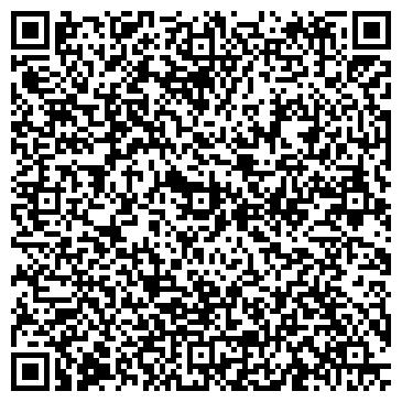 QR-код с контактной информацией организации МОРШАНСКИЙ СПЕЦИАЛИЗИРОВАННЫЙ РЕМСТРОЙУЧАСТОК
