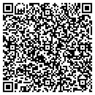 QR-код с контактной информацией организации ПМК № 381