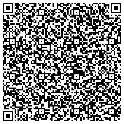 QR-код с контактной информацией организации МОРШАНСКОЕ МУНИЦИПАЛЬНОЕ МНОГООТРАСЛЕВОЕ ПРОИЗВОДСТВЕННОЕ ПРЕДПРИЯТИЕ ЖИЛИЩНО-КОММУНАЛЬНОГО ХОЗЯЙСТВА