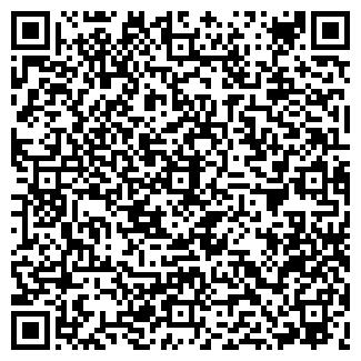 QR-код с контактной информацией организации ДАГСО, ООО