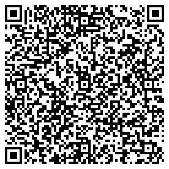 QR-код с контактной информацией организации МАТРОСОВСКОЕ