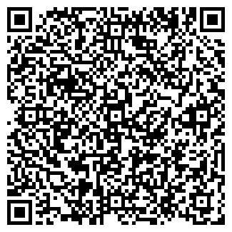 QR-код с контактной информацией организации ТОО КРЮКОВСКОЕ