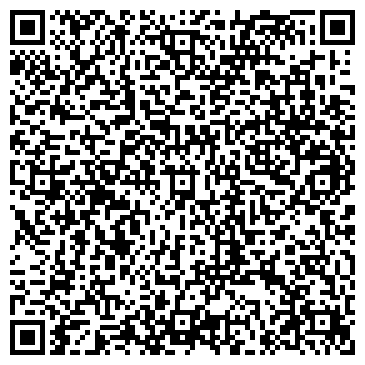 QR-код с контактной информацией организации РАКШИНСКИЙ ДЕТСКИЙ РЕВМАТИЧЕСКИЙ САНАТОРИЙ