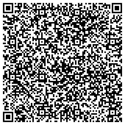QR-код с контактной информацией организации НОВОТОМНИКОВСКИЙ САНАТОРИЙ ДЛЯ ДЕТЕЙ БОЛЬНЫХ ХРОНИЧЕСКОЙ ПНЕВМОНИЕЙ И БРОНХИАЛЬНОЙ АСТМОЙ ОБЛЗДРАВО