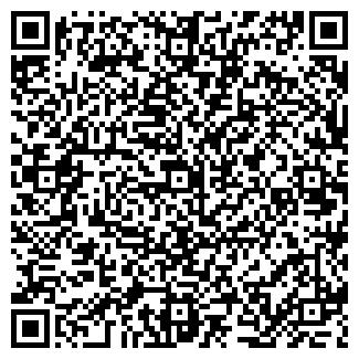 QR-код с контактной информацией организации ЛЕВИНСКАЯ УЧАСТКОВАЯ БОЛЬНИЦА