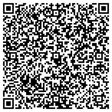 QR-код с контактной информацией организации СЕЛЬСКОХОЗЯЙСТВЕННЫЙ ПРОИЗВОДСТВЕННЫЙ КООПЕРАТИВ РЫСЛИНСКИЙ