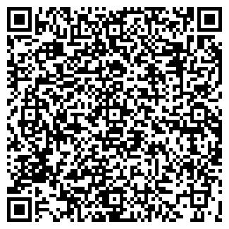 QR-код с контактной информацией организации ДРСУ-9