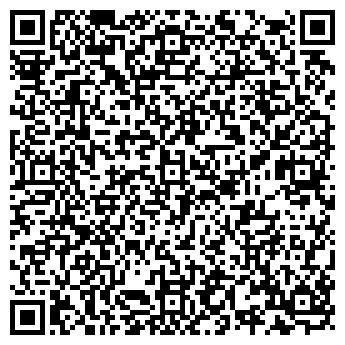 QR-код с контактной информацией организации ОКСИМА ТОО