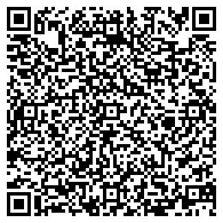 QR-код с контактной информацией организации ДАКИС