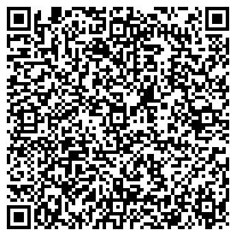 QR-код с контактной информацией организации ООО ИНТЕГРАЛ ГРУППА КОМПАНИЙ