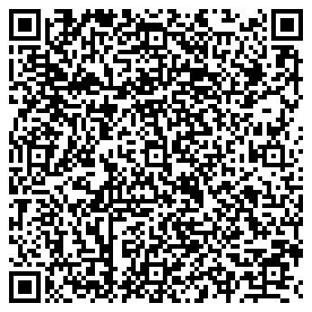 QR-код с контактной информацией организации Турагентство Велл