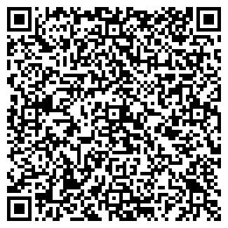 QR-код с контактной информацией организации ТОО ПАНФИЛОВСКОЕ