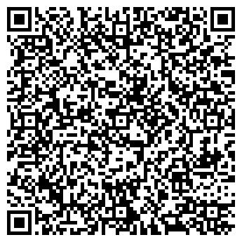 QR-код с контактной информацией организации ОЛВЕСТ ТОО