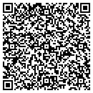 QR-код с контактной информацией организации ПРОДУКТЫ № 35