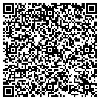 QR-код с контактной информацией организации ТОО ПРУДИЩИНСКОЕ