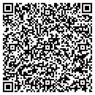 QR-код с контактной информацией организации № 29 ПРОМТОВАРЫ