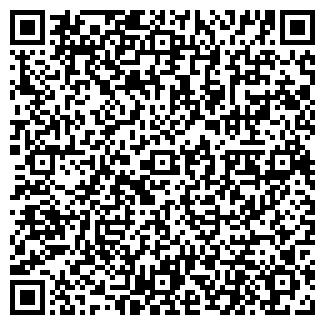 QR-код с контактной информацией организации ПРОДУКТЫ № 54