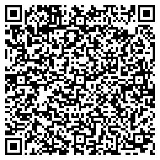 QR-код с контактной информацией организации ДРЕО, ООО