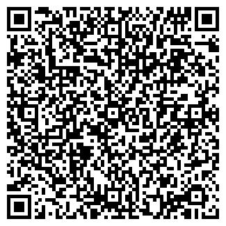QR-код с контактной информацией организации ООО МУРОМСНАБ