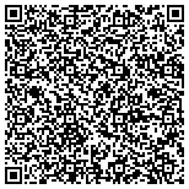 QR-код с контактной информацией организации ОЛТЕК ТОО Г.УСТЬ-КАМЕНОГОРСК, ИЙ ФИЛИАЛ