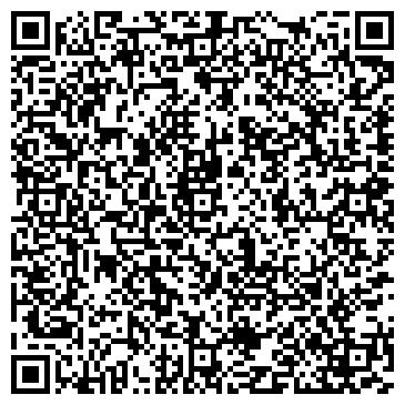 QR-код с контактной информацией организации Сахарный комбинат Отрадинский
