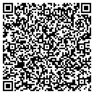 QR-код с контактной информацией организации МИЛЕМАК, ООО