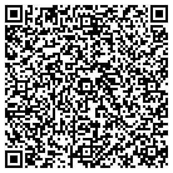 QR-код с контактной информацией организации МЦЕНСКИЙ МЯСОКОМБИНАТ, ОАО