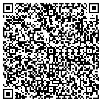 QR-код с контактной информацией организации ОНИЗ ТОО