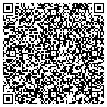QR-код с контактной информацией организации МЦЕНСКОЕ ОТДЕЛЕНИЕ ПРОФИЛАКТИЧЕСКОЙ ДЕЗИНФЕКЦИИ