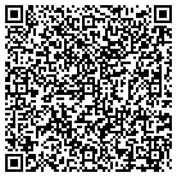 QR-код с контактной информацией организации ИНСПОРТ КООПЕРАТИВ