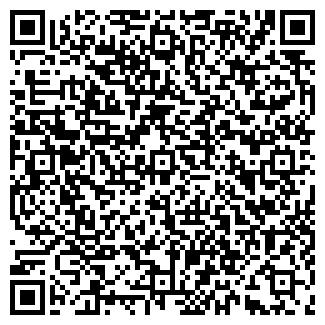 QR-код с контактной информацией организации ТЕЛЬЧЕНСКАЯ БОЛЬНИЦА