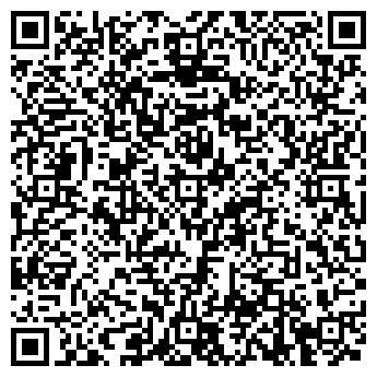 QR-код с контактной информацией организации ОНИКС ТОО
