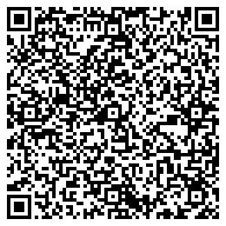 QR-код с контактной информацией организации НАВЛИНСКАЯ
