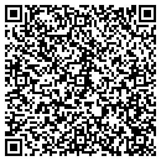 QR-код с контактной информацией организации ОТЧИЙ ДОМ, ООО