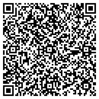QR-код с контактной информацией организации АЛТУХОВО ТД