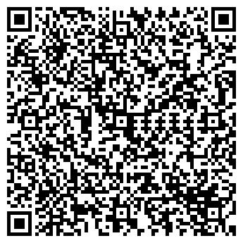 QR-код с контактной информацией организации ОПАЛ ТОО