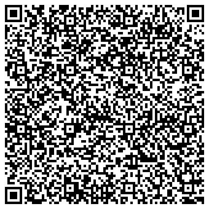 QR-код с контактной информацией организации УРИЦКОЕ МЕЖРАЙОННОЕ УПРАВЛЕНИЕ ЭКСПЛУАТАЦИИ МЕЛИОРАТИВНЫХ СИСТЕМ И ВОДОХОЗЯЙСТВЕННЫХ СООРУЖЕНИЙ