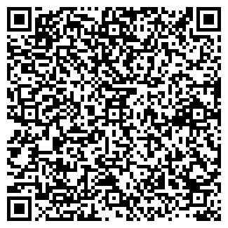 QR-код с контактной информацией организации ООО НЕЛИДОВСКАЯ НЕФТЕБАЗА