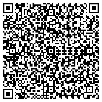QR-код с контактной информацией организации № 10 ДОРОЖНОЕ РСУ