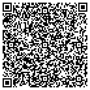 QR-код с контактной информацией организации ДОРОЖНОЕ РСУ № 10