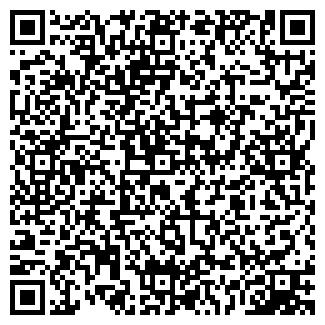 QR-код с контактной информацией организации КОЛХОЗ СМОЛЬНИКОВСКИЙ