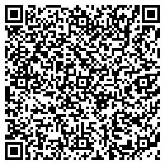 QR-код с контактной информацией организации МАКНЕЛ,, ЗАО
