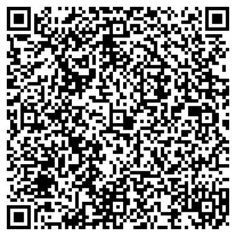 QR-код с контактной информацией организации НЕЛИДОВСКИЙ МАСЛОСЫРОЗАВОД,, ТОО