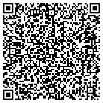 QR-код с контактной информацией организации НЕЛИДОВО-СПЕЦОДЕЖДА, ООО