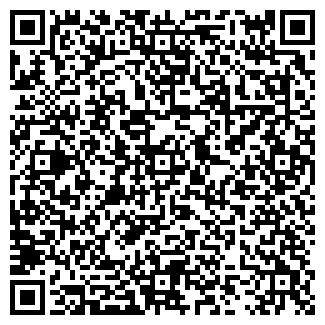 QR-код с контактной информацией организации ТВЕРЬПЛАСТИК, ООО