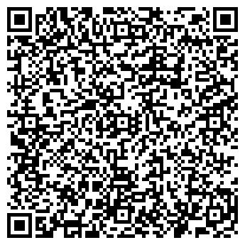 QR-код с контактной информацией организации НЕЛИДОВСКИЙ ЛЕСПРОМХОЗ
