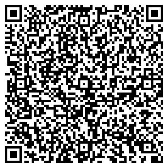 QR-код с контактной информацией организации ОРБИТА ТОО ПКФ